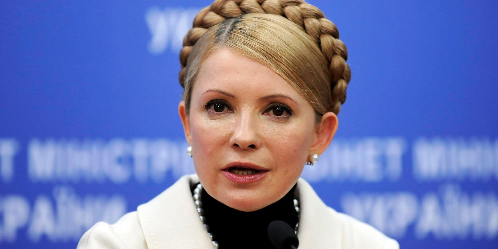 Testée positive au coronavirus, l'ancienne Première ministre ukrainienne Ioulia Timochenko dans un état grave