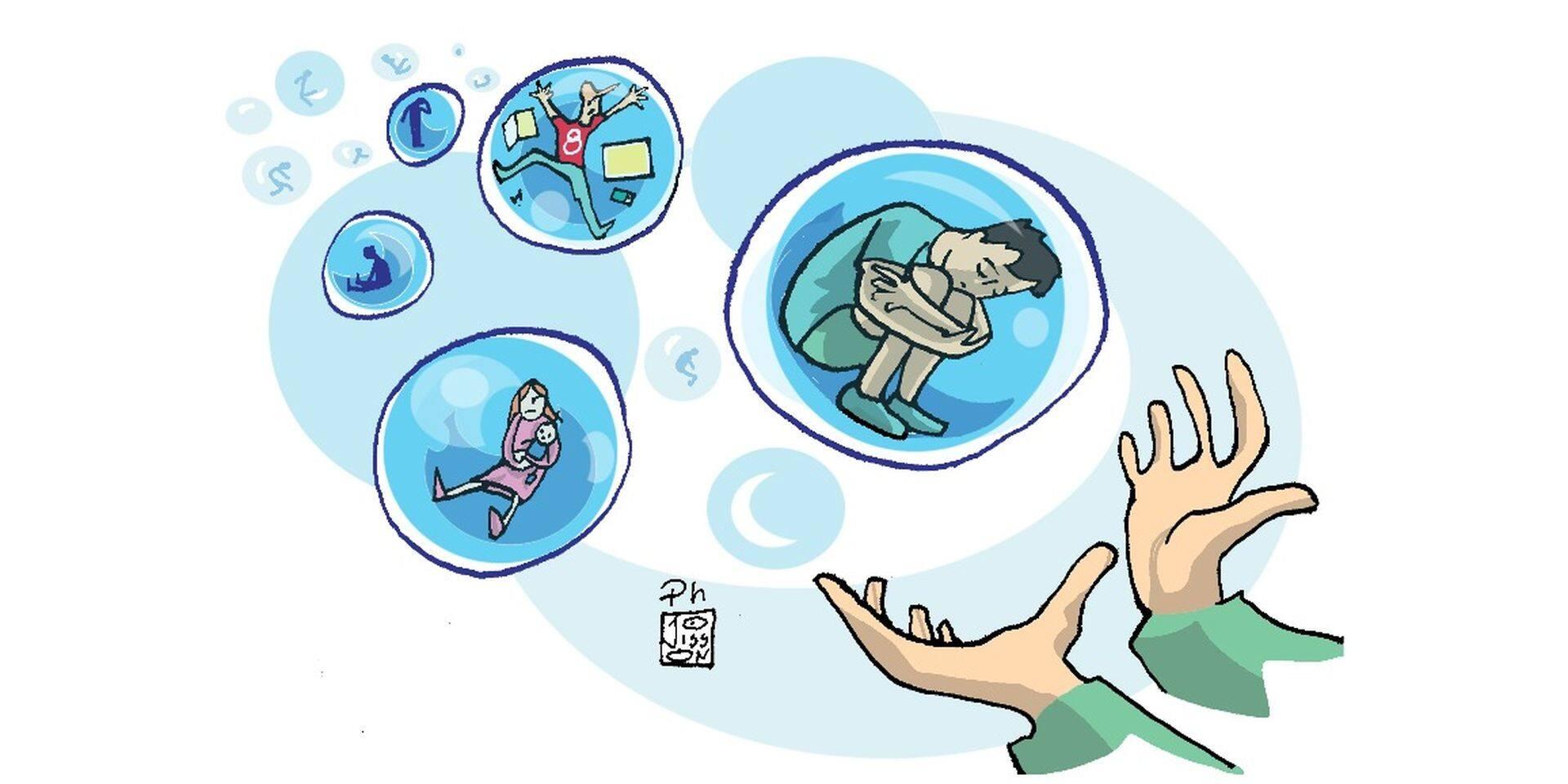 """Des parents d'élèves sont inquiets : """"Nos enfants vont mal, ils ont le sentiment de passer à côté de leur vie"""""""